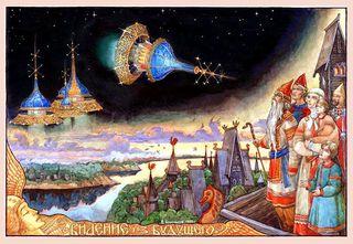 Азы Сокровенных Учений Славян. Сотворение нашей Действительности 10779