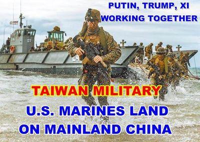 Китай Освобожден! Американские войска высадились на материковый Китай! КПК распущена! Трамп возвращается! Трамп, Путин и Си Цзиньпин всё контролируют! 2